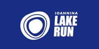 Ιoannina Lake Run