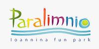 Παραλίμνιο Ψυχαγωγικό Πάρκο Ιωαννίνων
